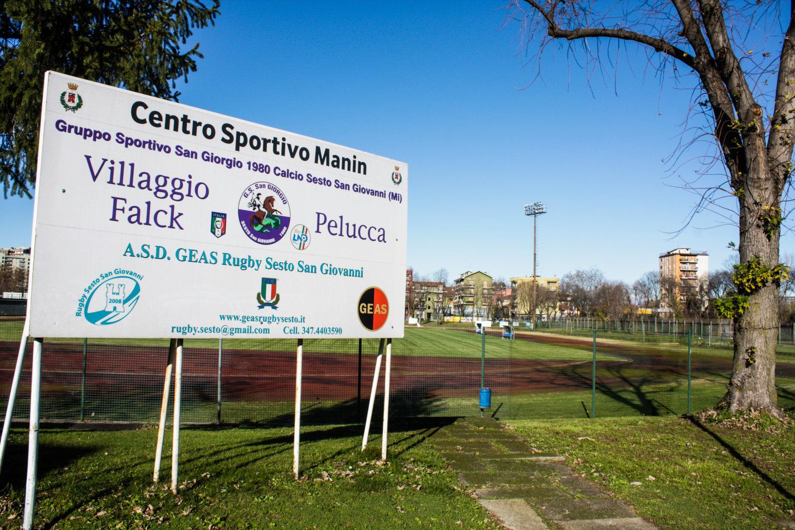Centro sportivo Manin