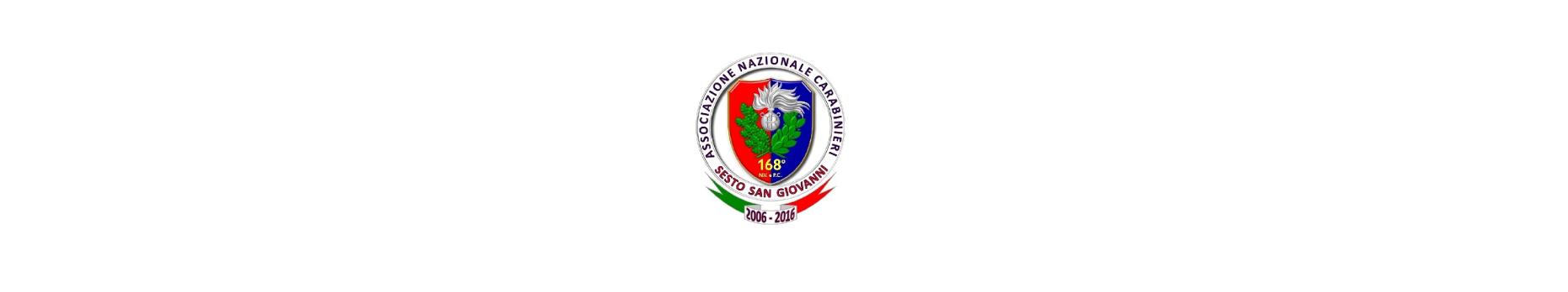Associazione Nucleo Volontariato e protezione civile A.N.C. - logo